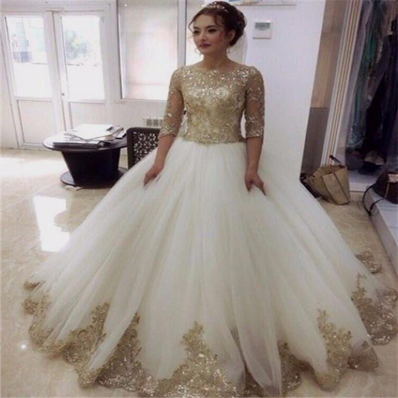 Gold Gowns Wedding: Luxurious Gold Lace Appliques Half Sleeves Ball Gown Tulle